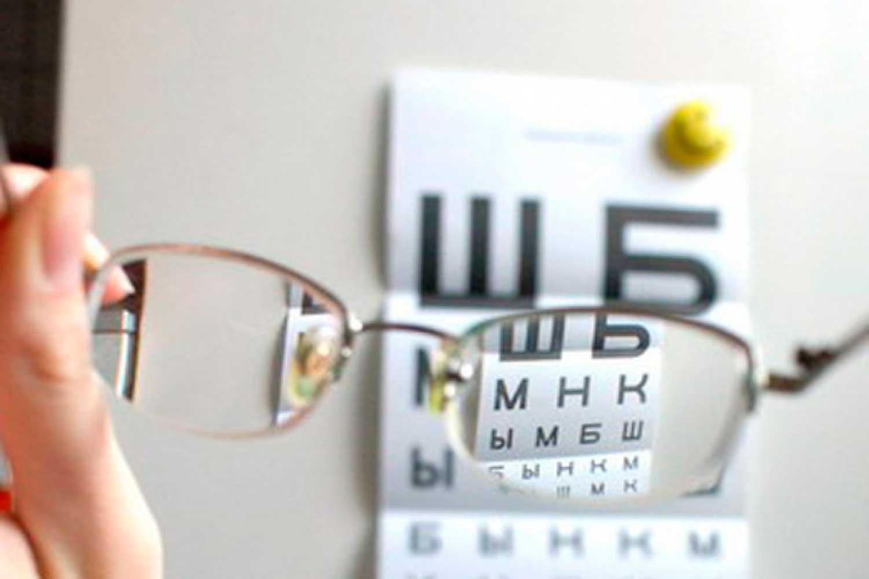 улучшить-зрение2