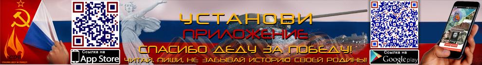 990x135_QR_КОД