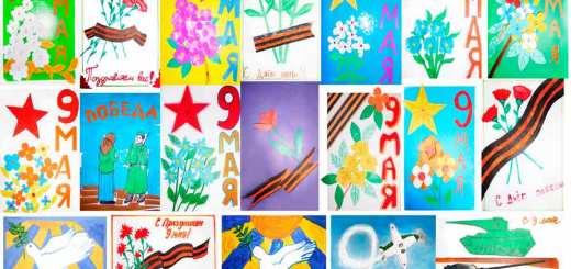 плакат-открытки-С-9-мая