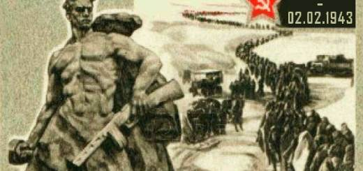 Сталинград-на-главную
